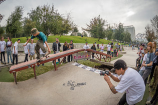 day_of_skate_bowlpark_21-6-2014-0770