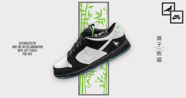 NIKE SB x JEFF STAPLE – PANDA PIGEON DUNK LOW